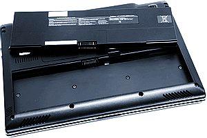 Laptop akkumulátor élettartam növelése